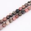 Perles Nouakchott - Bracelet sur mesure
